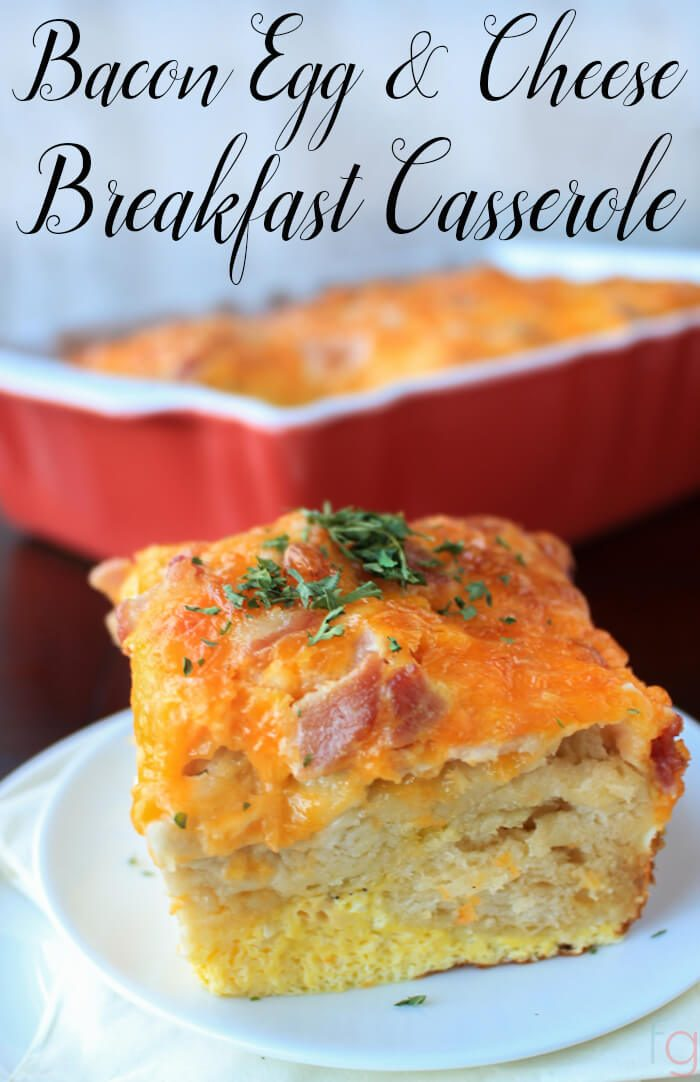 Breakfast Idea : Bacon Egg and Cheese Casserole. You likely have the ingredients in your kitchen already! This easy breakfast casserole would make a great Christmas morning breakfast since the recipe feeds 8!