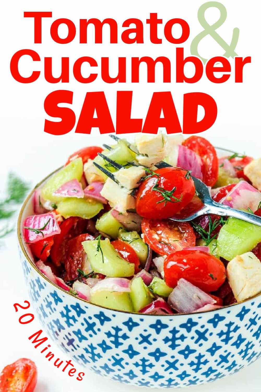 Tomato Cucumber and Onion Salad Recipe {10 Minutes}