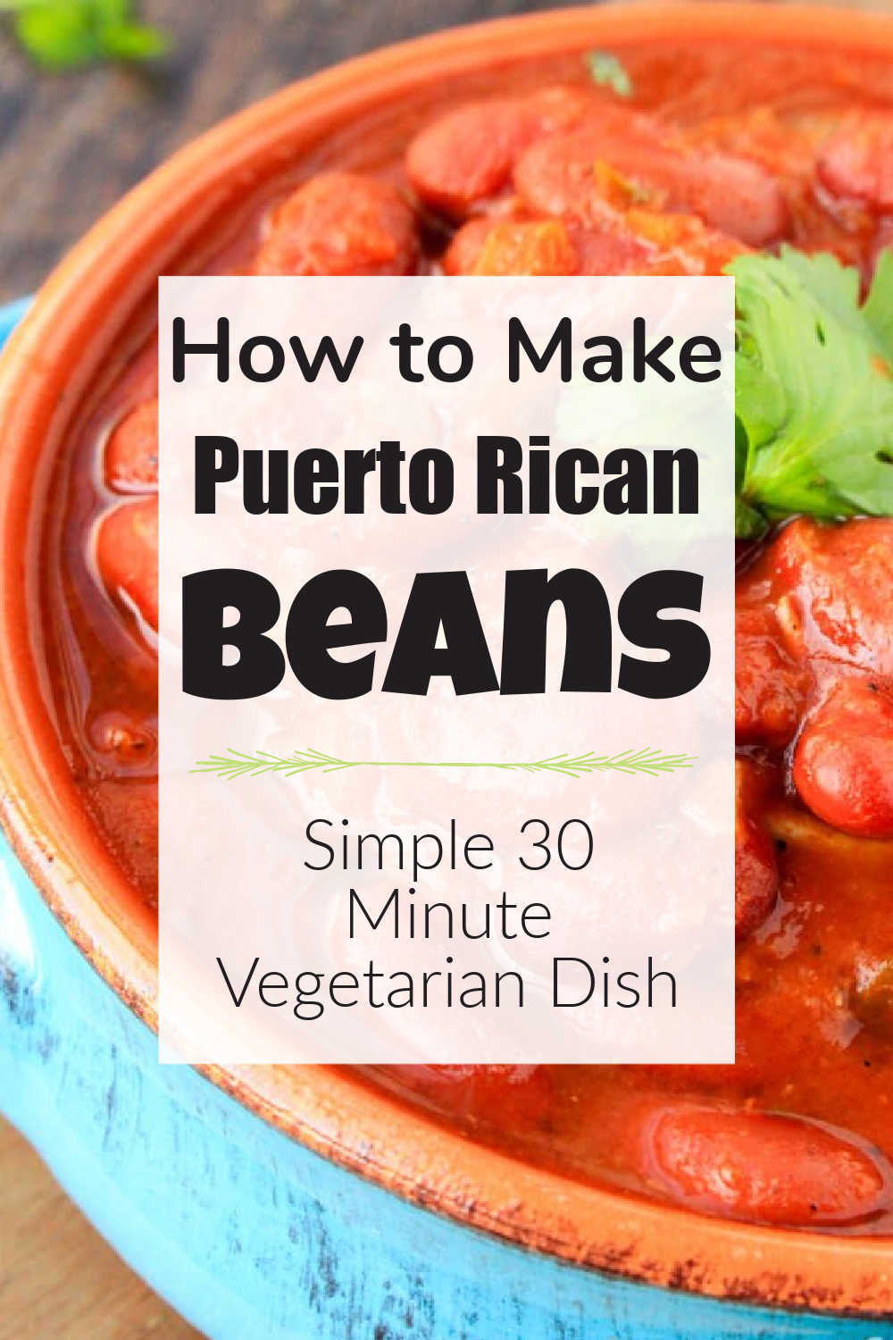 Puerto Rican Style Beans {30 Minutes}